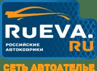 EVA автоковрики