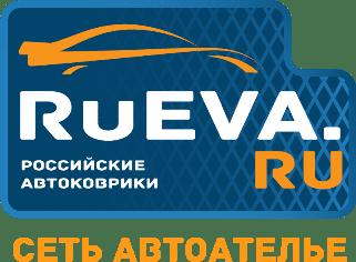 ЭВА (ЕВА) коврики RuEVA.ru в СПб